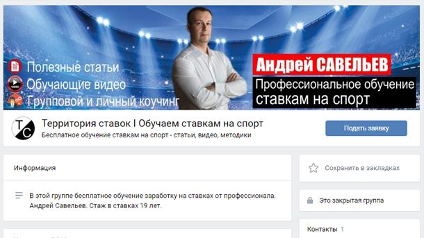 Букмекерские конторы города белгород