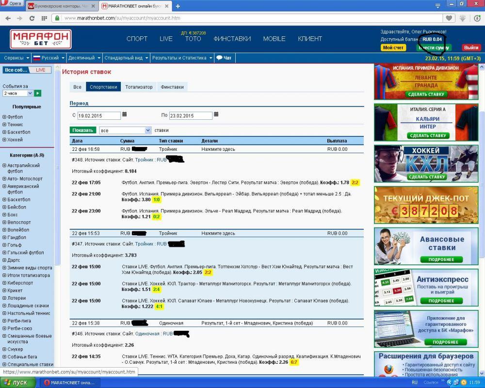 марафонбет зеркало сайта работающее новое сейчас