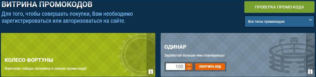 Марафон букмекерская контора лайв — Kushvsport
